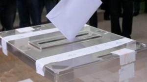 Референдум за АЕЦ