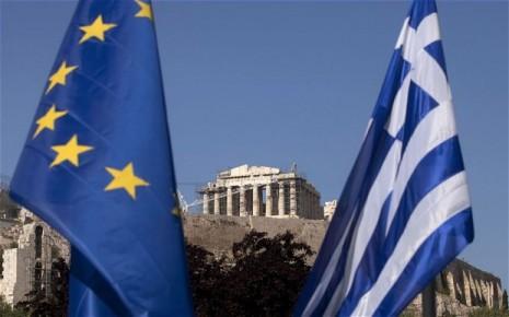 Гърция в ЕС